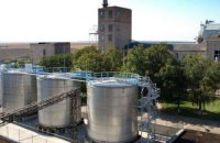 Заводы Укрспирта будут продавать через Prozorro