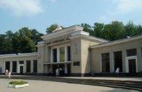 АМКУ дозволив Dragon Capital купити завод мінеральних вод у Трускавці