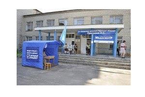 В ОБСЕ обеспокоены подкупом избирателей на украинских выборах