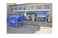 Алуштинский горсовет хранит агитпалатки ПР
