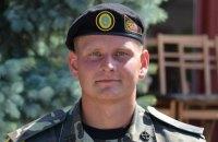 Порошенко присвоил звание Героя Украины двум военным (обновлено)