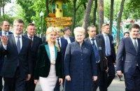 В Харькове Грибаускайте и Светличная открыли Дни Литвы в Украине