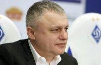 """Президент """"Динамо"""" жорстко розкритикував ФФУ"""