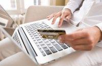 Банки просять згорнути програму доступних кредитів, бо кошти витрачаються не за призначенням