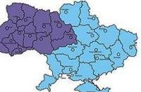 Раздел Украины во благо украинцев