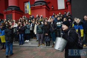 Студенты требуют от правительства выплаты стипендий