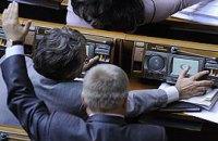 Рада приняла за основу проект бюджета-2011