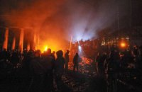 Кабмін дасть грошей покаліченим на Майдані