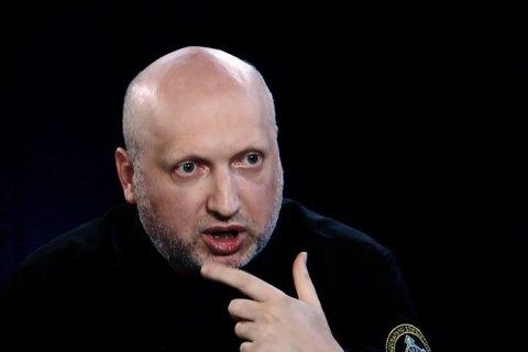Турчинов счел ракетный удар российской флотилии шагом к ядерной войне