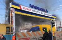 """На рынке """"Барабашово"""" в Харькове произошли столкновения из-за строительства дороги (обновлено)"""