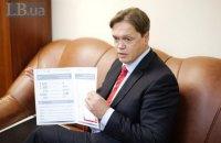 ФГИ объявил о приостановке большой приватизации