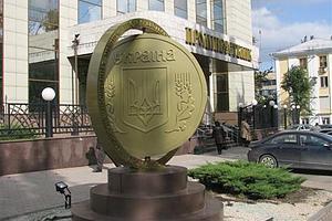 ПИБ продал облигации на 500 млн грн