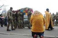 В Киеве попрощались с морпехом, погибшим на Донбассе