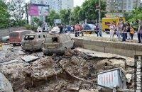 """Опубликовано видео """"взрыва"""" трубы в Голосеевском районе Киева"""