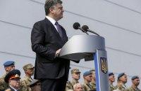 Порошенко: у нас є чіткі докази присутності російських військ в Україні