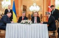 Украина и Турция подписали ряд двусторонних соглашений