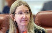 Кабмин выпустил заявление в поддержку Ульяны Супрун