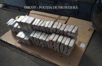 Через границу Украины в Румынию провезли 84 кг героина