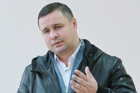 Экс-нардепу Микитасю сообщили о подозрении в махинациях с недвижимостью