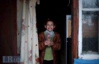 Мати-одиначка з Новгородського