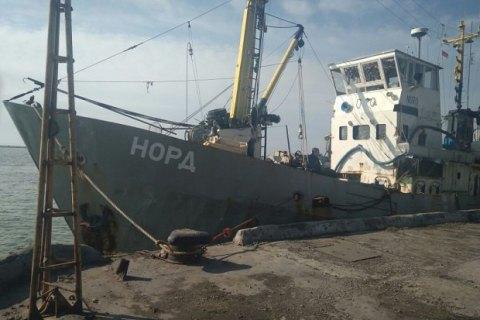 ВАзовському морі затримали судно зКриму під російським прапором (ФОТО, ВІДЕО)