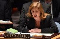 Колишня посол США при ООН Саманта Пауер очолила USAID