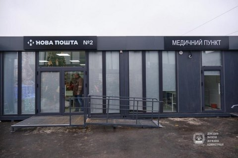 """На КПВВ """"Новотроицкое"""" начали бесплатно тестировать на антиген"""