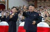 Лідер КНДР одружився зі співачкою