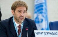 """Авторитетні експерти ООН закликали ліквідувати """"таємні офшорні затоки"""""""