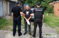 У Києві таксист посадив на ланцюг пасажира, який не розрахувався за поїздку до Сум