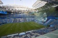 Санкт-Петербург отримав додатково три матчі Євро-2020