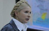 ГПУ отпустила Тимошенко к маме