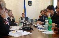 Народные депутаты представили концепцию реформы культурной сферы в Украине (документ)