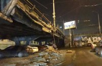 В Киеве обрушился Шулявский мост (обновлено)