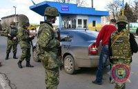 АТЦ издал распоряжение по усиленным мерам безопасности и ограничениям в зоне АТО, - источник
