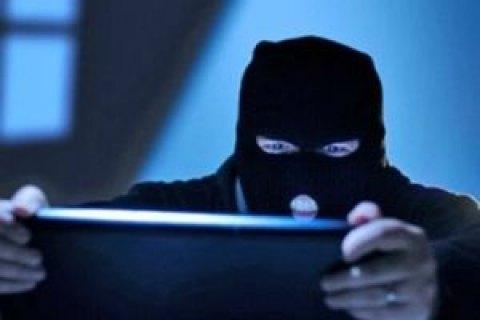 За неделю в Украине зафиксировали почти 11 тысяч кибератак