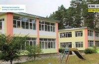"""За минулий рік на Житомирщині у межах """"Великого будівництва"""" збудували і реконструювали 15 соціальних об'єктів"""
