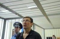 Луценка вигнали з суду