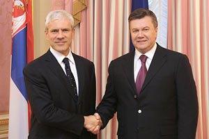 Янукович договорился с Сербией о ЗСТ