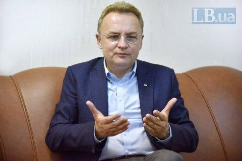 Львівська міська рада провела раптове засідання, чим фактично припинила повноваження Садового