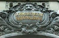 Центробанк Швейцарии снова стал прибыльным