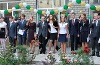 В Одессе выберут лучшую пару старшеклассников