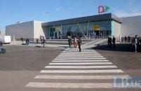 """В """"Жулянах"""" открылся новый терминал"""