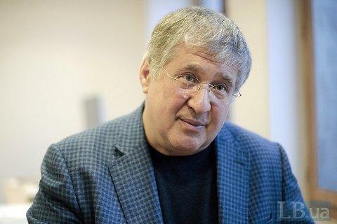 Коломойський: Лазорко отримує політичний притулок у Лондоні