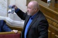 Штаб Гриценка заявив про прослуховування у своєму офісі