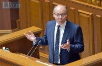 Суд зобов'язав ДБР відкрити справу проти Парубія