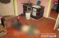 В Закарпатской области женщина насмерть забила своего сожителя метлой