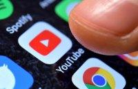 YouTube заблокував офіційний канал клубу Російської прем'єр-ліги через санкції США