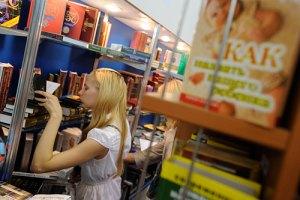 У киян відібрали ще один книжковий магазин