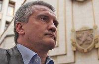 Аксьонов назвав провокацією дії кримських татар на кордоні з Україною